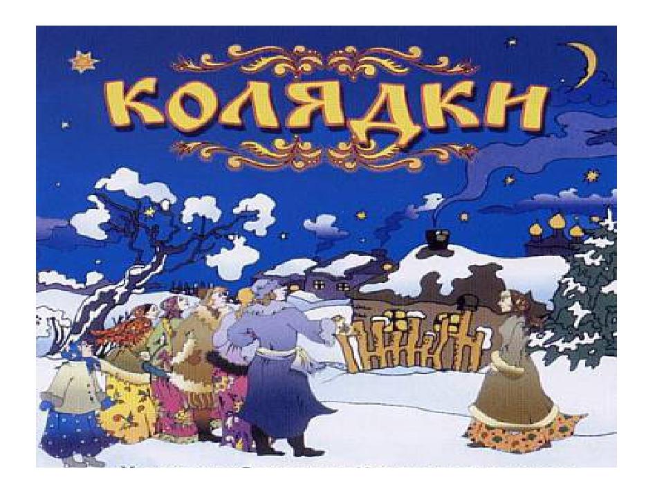 opyat-hodil-k-blyadyamnet-kolyadki-pel-lyudyam